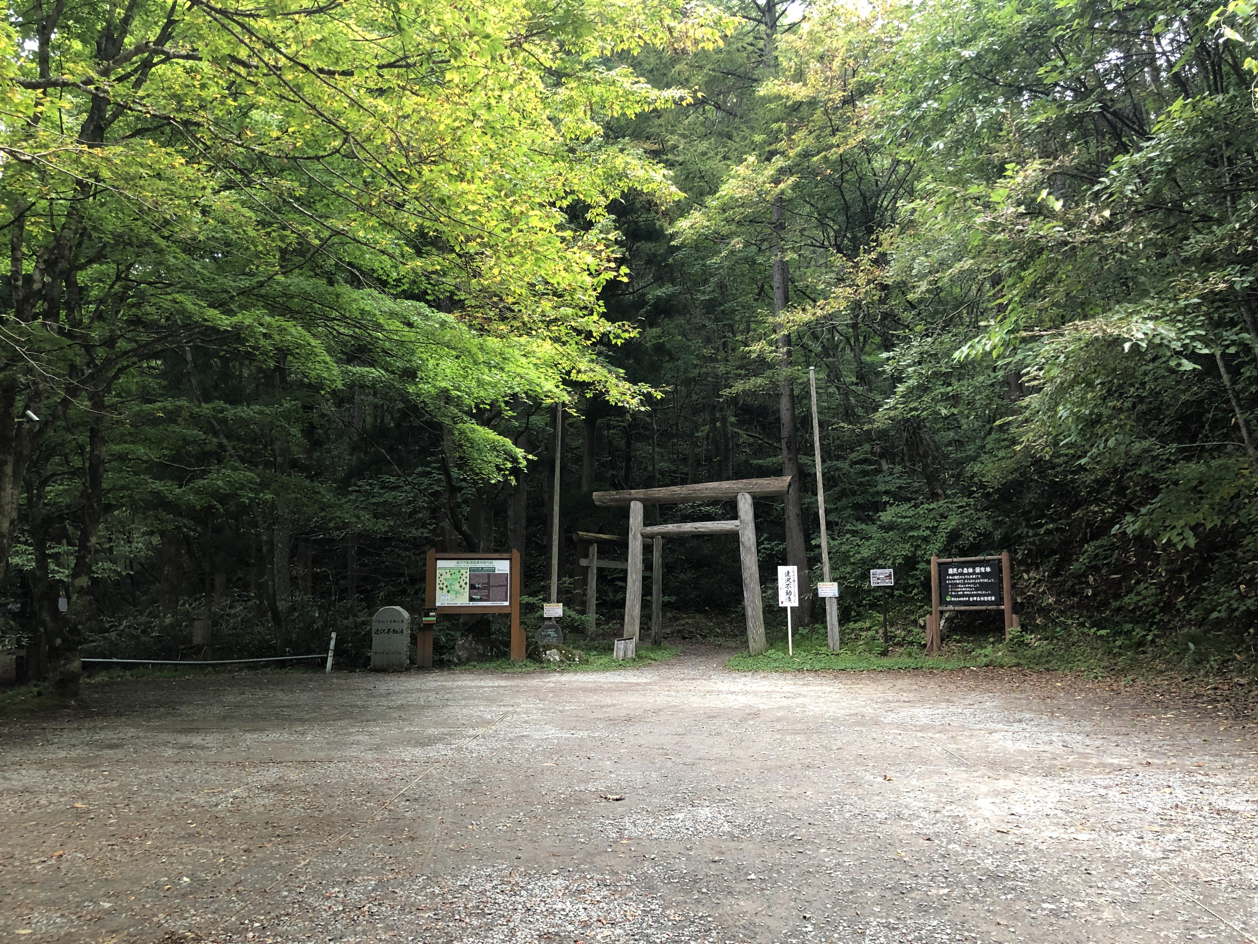 Troikaさんと福島県で一番人気の滝に行ってきた!