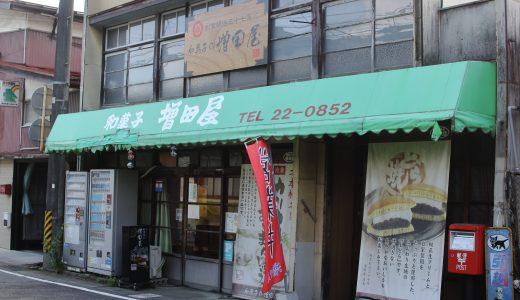 楽天ランキング1位のどら焼きが食べられる。増田屋に行ってきた。