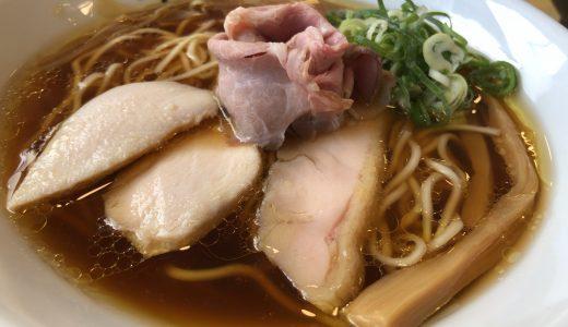 とにかくスープが美味しい!「麺屋 しん蔵」に行ってきた。