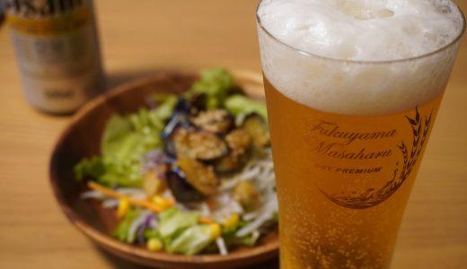 ビールが進む!手作りポン酢で食べる揚げなすのサラダ。