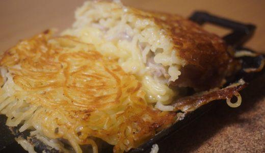 パンの代わりに焼きそばで作る!豚バラチーズサンド!
