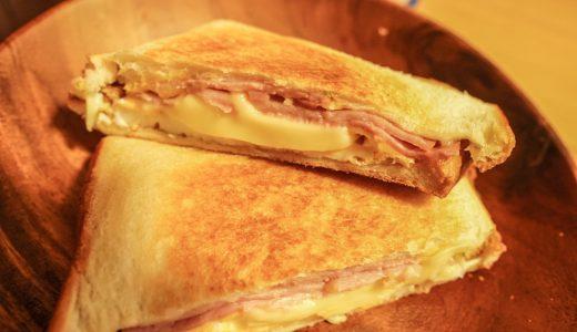 ホットサンドメーカーで作る!ベーコンとチーズのたまごサンド。