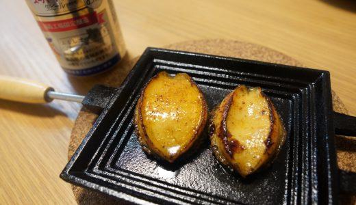 ホットサンドメーカーで「アワビのステーキ」を焼いてみた。