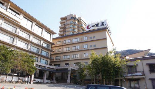 会津若松市街が一望できる展望露天風呂が魅力!東山温泉「御宿東鳳」にいってきた。